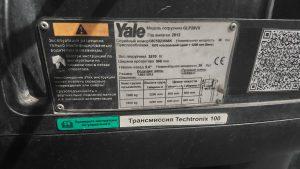 Вилочный погрузчик Yale GLP 20 VX б/у